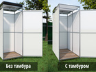 Уникальное изображение  Продам «Летний душ» Горячий ключ 40483457 в Горячем Ключе