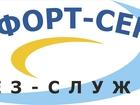 Скачать бесплатно фото  Уничтожение клопов в Орле 68449495 в Орле