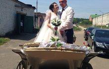 Свадебная карета в Орле - Оригинальный подарок на свадьбу, день, рождения
