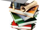 Свежее фотографию Курсовые, дипломные работы Качественные работы для студентов 33474356 в Оренбурге