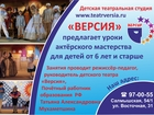 Фотография в Развлечения и досуг Театры На сегодняшний день, имея за плечами почти в Оренбурге 0