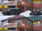 Скачать изображение  Сдам торговое помещение 1520 м² 35357171 в Оренбурге