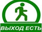 Скачать бесплатно foto  Банкротство физических лиц и индивидуальных предпринимателей по Оренбургу и Оренбургской области, 37293568 в Оренбурге