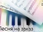 Свежее фото Коллекционирование Тексты, Проекты песен, Исполнители 38274166 в Оренбурге
