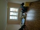 Скачать бесплатно изображение Коммерческая недвижимость сдаю в аренду цокольное помещение 38790207 в Краснодаре