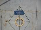 Новое фотографию  Дача в Нежинских садах 5 соток в снт Романтик 43329842 в Оренбурге