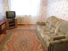 Скачать бесплатно foto Аренда жилья Сдаётся 1 ком кв на сутки и часы 43899017 в Оренбурге