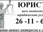 Уникальное фотографию Пылесосы Помогу разрешить Ваши юридические проблемы 44140436 в Оренбурге