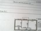 Смотреть фото Иногородний обмен  Меняю 1-ю квартиру + 2-х ком, квартиру в г, Орск на квартиру в Самаре 44191308 в Орске