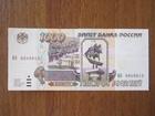 Свежее изображение Медицинские приборы Купюра банка России в одну тысячу рублей 1995 года, 68271765 в Оренбурге