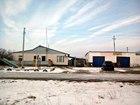 Скачать бесплатно фото Иногородний обмен  дом с бизнесом на 1-ком квартиру 69086084 в Оренбурге