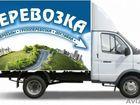 Скачать бесплатно foto  Грузоперевозки Оренбург грузчики 70571754 в Оренбурге