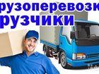 Увидеть фото Транспортные грузоперевозки Грузчики, заказ газели в Оренбурге 73162312 в Оренбурге