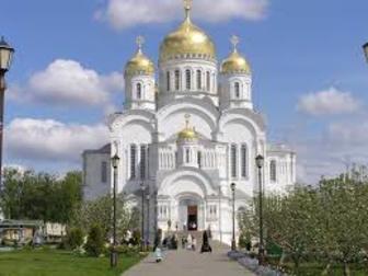 Уникальное изображение Туры, путевки Паломнические поездки по Святым местам 32566935 в Оренбурге