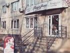 Свежее фотографию Аренда нежилых помещений Сдам в аренду нежилое помещение, ЦЕНТР! 61 м, кв, 72672489 в Орске