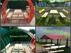 Просмотреть foto Строительные материалы Реализуем Беседки для дачного участка Осташков 39249678 в Осташкове
