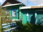 Просмотреть foto Продажа домов Продам дом 33545180 в Озерске