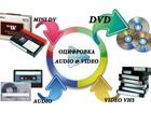 Увидеть фотографию Обработка фото и видео, монтаж оцифровка видеокассет г Николаев 55566543 в Озерске