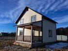 Смотреть фотографию Строительство домов Дом с мансардой в Пензе 29105093 в Пензе
