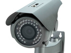 Фотография в Бытовая техника и электроника Кондиционеры и обогреватели Компания «Widish» предлагает системы IP видеонаблюдения. в Пензе 7000