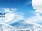 Скачать бесплатно изображение Кондиционеры и обогреватели Инверторные кондиционеры по доступным ценам 34656464 в Пензе