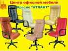 Фото в   Скидка – 20%  Акция на кресло руководителя в Пензе 14350