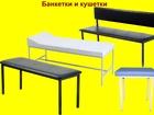 Просмотреть фотографию Офисная мебель Банкетки и кушетки 37398951 в Пензе