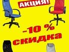 Просмотреть фото Офисная мебель Галакси Лайт офисное кресло 37647535 в Пензе