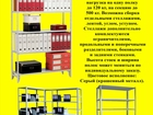 Свежее фото Офисная мебель Стеллажи архивные металлические 37710193 в Пензе