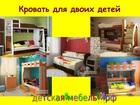 Увидеть foto Разное Двухъярусные кровати 37716803 в Пензе