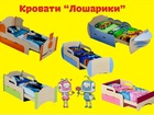 Уникальное фото Мебель для детей Лошарики детская мебель 37716853 в Пензе
