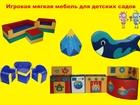Фотография в Мебель и интерьер Мебель для детей Игровая мягкая мебель необходима для правильного в Пензе 0