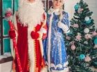 Скачать бесплатно foto  Дед Мороз и Снегурочка на дом в Пензе 37735840 в Пензе