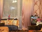 Новое фото  Продам просторную и уютную комнату с балконом по адресу: ул, Ударная,35, 38434983 в Пензе