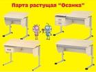Уникальное фотографию  Осанка парта-трансформер 38570229 в Пензе