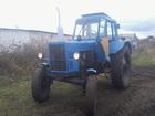 Трактор мтз 82л без передка