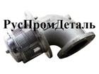 Смотреть фотографию  Клапан донный Sening BO 100 61871861 в Пензе