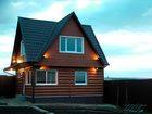 Просмотреть фотографию  Жилые эконом класса каркасные дома строим в Пензе 67148301 в Пензе