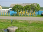 Новое фотографию Дома Продается дом в Белинском районе 67818237 в Пензе