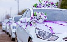 Свадебные кортежи в Пензе + эксклюзивные украшения