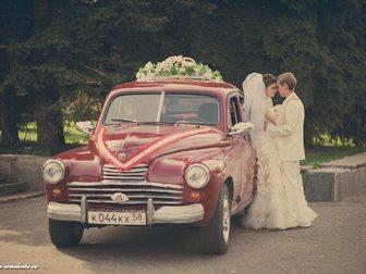 Увидеть фотографию Аренда и прокат авто Ретро авто в Пензе на любое мероприятие, 32520258 в Пензе
