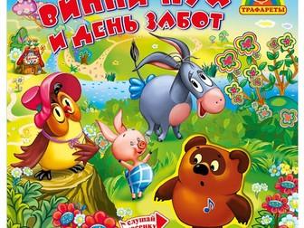 Новое foto Детские книги музыкальные книги 34044316 в Пензе