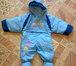 Фотография в Для детей Детские игрушки Продаю комбенизон Осень весна в очень хорошем в Пензе 1000