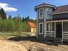 Изображение в   Продам новый двух этажный дом с эркером в в Переславле-Залесском 1250000