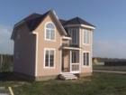 Номер объекта 11283.Продается дом по Ярославскому шоссе в 10