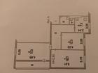 Номер объекта в базе 19470 Продается 3 комнатная квартира по