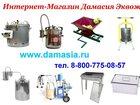 Свежее фотографию  Зернодробилка вихрь 32357851 в Перми