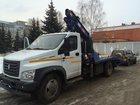 Фотография в Спецтехника Эвакуатор Эвакуатор ГАЗ 3309 Next ломаной оборудованой в Перми 2560000