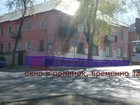 Скачать изображение Коммерческая недвижимость Продам помещение свободного назначения 33591248 в Перми