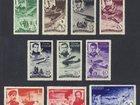 Увидеть foto Коллекционирование Довоенные марки СССР 33665175 в Перми
